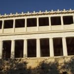 Athenian Agora Museum building