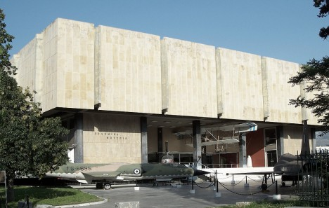 Athens War Museum: The Building