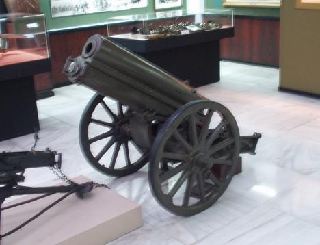 Athens War Museum: Czech Mountain Gun